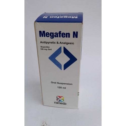 ميجافين لعلاج الانفلونزا والبرد