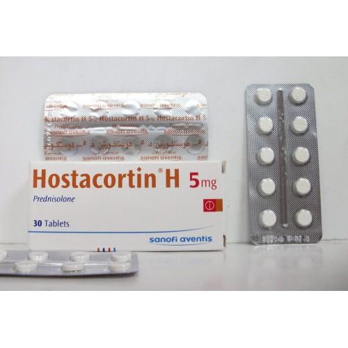 هوستاكورتين لعلاج الحساسية