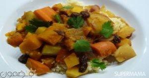 2 1 300x158 الخضروات المغربى مع الكسكس بالبرتقال والنعناع