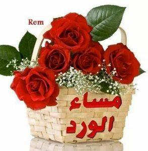 مساء الخير باقة ورد 294x300 صور مساء الخير الفل الورد للاصدقاء والاحباب