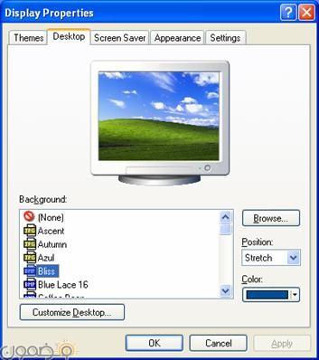 3 مقدمة في الحاسب الالي ونظام التشغيل