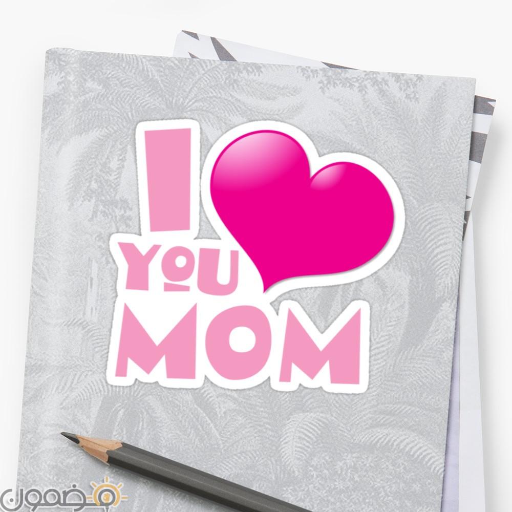 i love you mom 1 صور احبك امي لعيد الام بالانجليزي