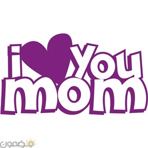 i love you mom 10 i love you mom pictures