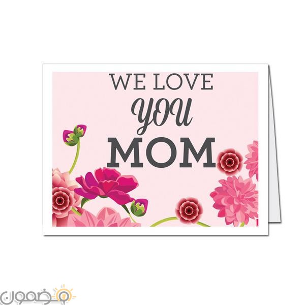 i love you mom 12 i love you mom pictures