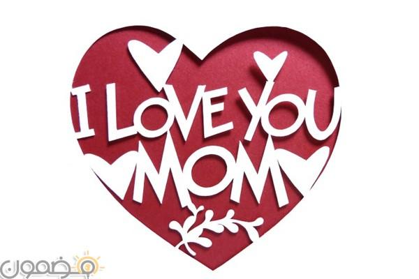 i love you mom 20 صور عن عيد الام بالانجليزي 2021