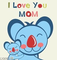 i love you mom 21 صور عن عيد الام بالانجليزي 2021