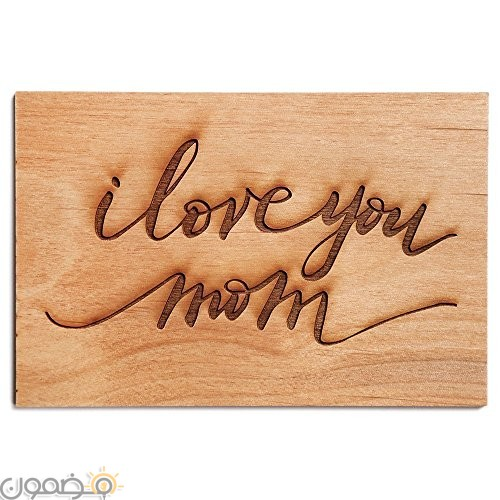 i love you mom 4 صور احبك امي لعيد الام بالانجليزي