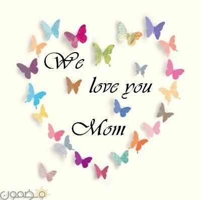 i love you mom 5 صور احبك امي لعيد الام بالانجليزي