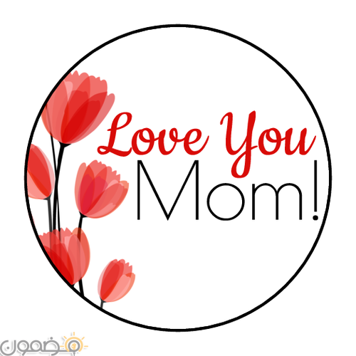 i love you mom 5 i love you mom pictures