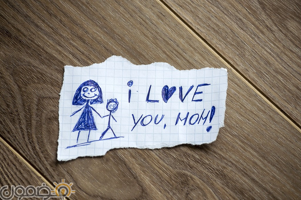 i love you mom 6 i love you mom pictures