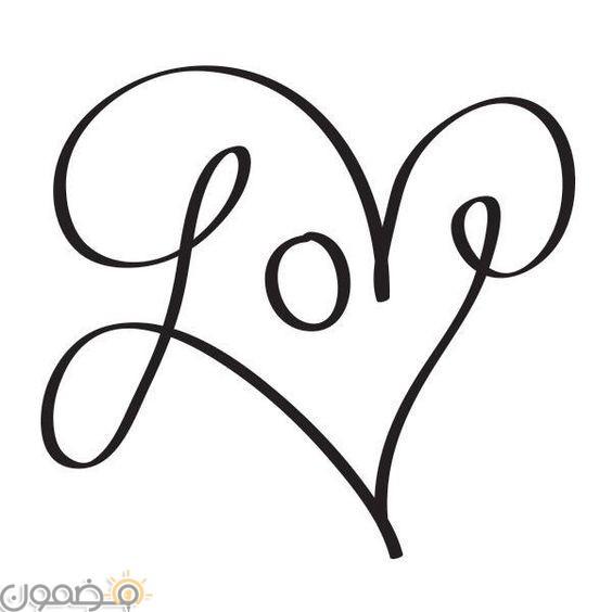 love image 1 صور حب جديدة رومانسية للحبيب Love