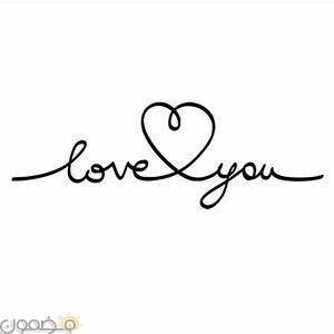 love image 13 صور حب جديدة رومانسية للحبيب Love