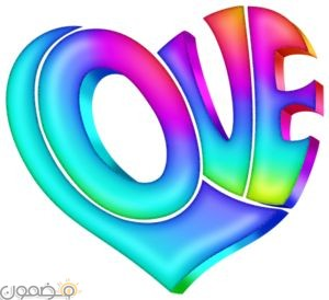 love image 14 صور حب جديدة رومانسية للحبيب Love