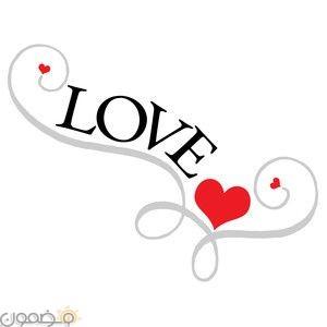 love image 15 صور حب جديدة رومانسية للحبيب Love
