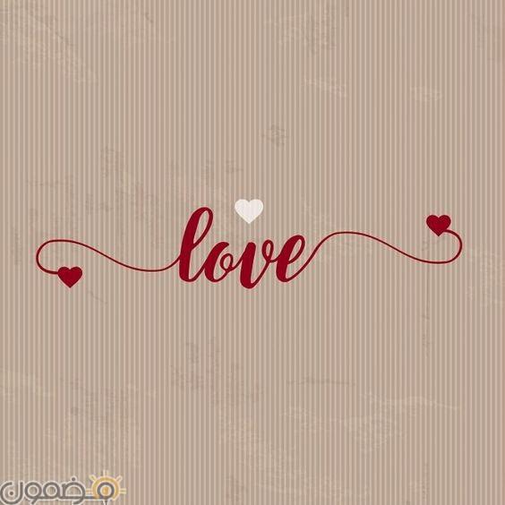love image 4 صور حب جديدة رومانسية للحبيب Love