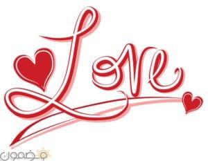 love image 5 صور حب جديدة رومانسية للحبيب Love