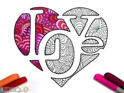 love image 6 صور حب جديدة رومانسية للحبيب Love