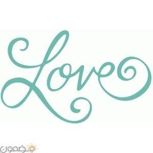 love image 8 صور حب جديدة رومانسية للحبيب Love